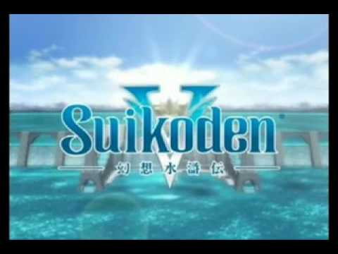 Suikoden V OST   The Sound of a Flute in the Moonlit Night   YouTube