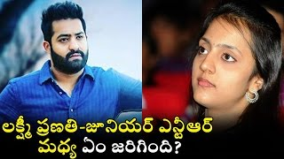 Video Shocking News: Jr NTR's wife Lakshmi Pranathi Strong Advice to Jr NTR | Telugu Film News | Tollywood MP3, 3GP, MP4, WEBM, AVI, FLV September 2018