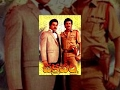 Chakravarthy  Telugu Full Movie  Chiranjeevi Mohan babu  Bhanu Priya waptubes
