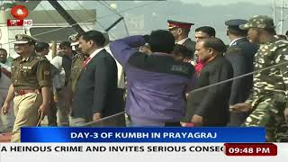 Kumbh Mela Day 3: President Ram Nath Kovind reaches with family