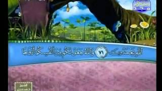 HD الجزء 14 الربعين 5 و 6  : الشيخ محمد عبد الحكيم