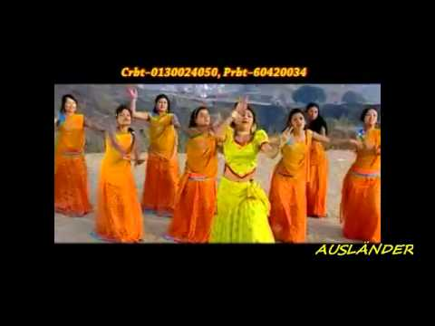 Romantic Nepali Folk Song -