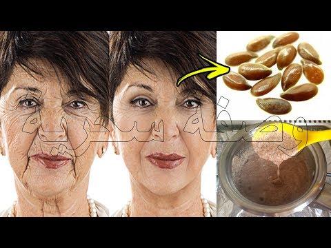 العرب اليوم - شاهد: بدور حيرت الأطباء تخلصك من تجاعيد الوجه كأنك في 21 عامًا من عمرك