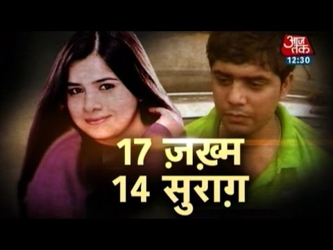 Vardaat: Kanpur man kills wife to marry girlfriend; concocts kidnap story (Full) 31 July 2014 08 PM