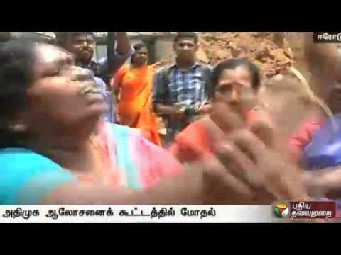 Two-groups-clash-at-ADMK-discussion-meeting-in-Erode
