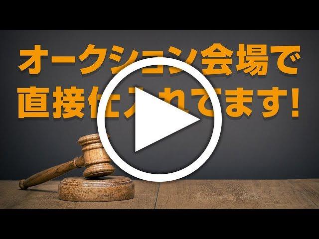 トラックオフィス とみしろ店・宜野湾店の動画