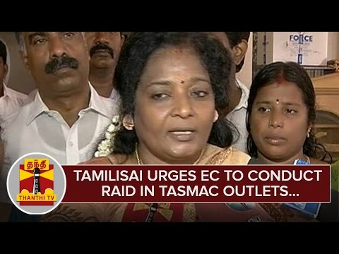 Tamilisai-urges-Election-Commission-to-conduct-RAID-at-TASMAC-Outlets--Thanthi-TV