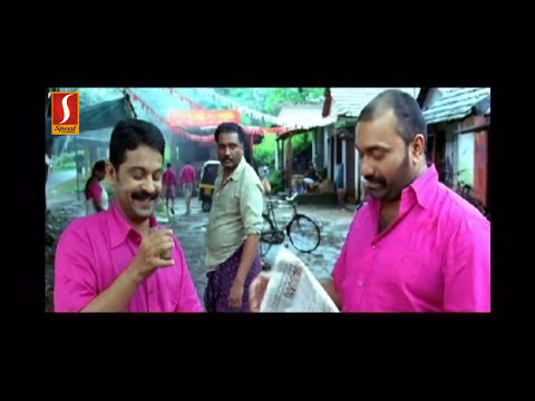 New Malayalam Full Movie | Mammootty Latest Releases | Super Hit Malayalam Movie