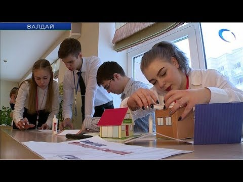 По всей России проходит заключительный этап конкурса для школьников «Мой первый бизнес»