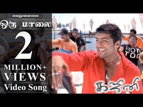 Ghajini Tamil Movie | Songs | Oru Maalai Video | Suriya, Asin
