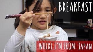 Video Seperti apa sarapan orang jepang MP3, 3GP, MP4, WEBM, AVI, FLV Juni 2019