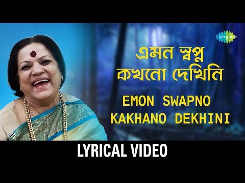 Video Emon Swapno Kakhono Dekhini Lyrical | এমন স্বপ্ন কখনো দেখিনি | Haimanti Sukla download in MP3, 3GP, MP4, WEBM, AVI, FLV January 2017
