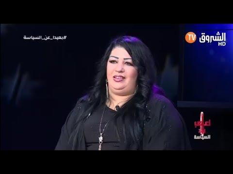 الراقصة الجزائرية ليلي فرح: