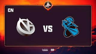 Vici Gaming vs Newbee, MDL Disneyland® Paris Major EU QL, bo3, game 2 [Inmate]