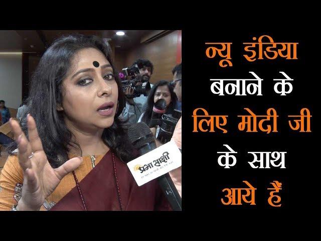 बांग्ला अभिनेत्री Anjana Basu ने कहा बंगाल को बचाने के लिए BJP का साथ देना जरूरी