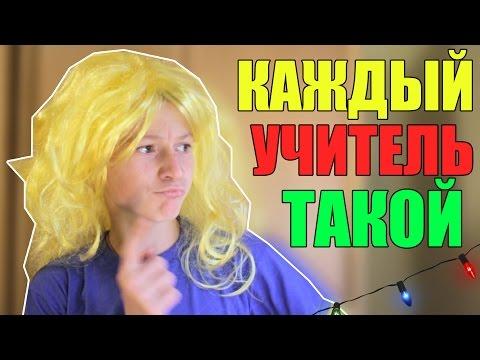 Thumbnail for video zRbgU_0YpCk