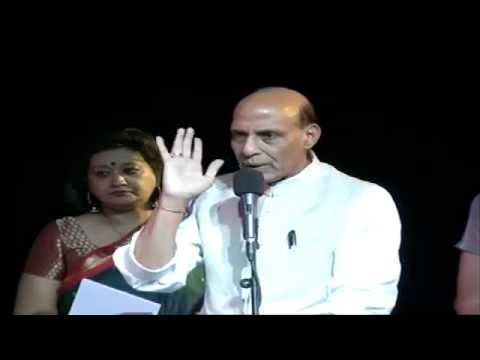 Shri Rajnath Singh inaugurates Indian Women Press Corp Foundation Day Programme