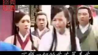 MV Lưu Bá Ôn - A Tú