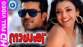 Nonton Naayak | Malayalam Full Movie 2013 | Malayalam Full Movie New Releases [HD] Film Subtitle Indonesia Streaming Movie Download