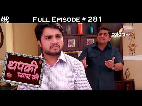 Thapki-Pyar-Ki--12th-April-2016--थपकी-प्यार-की--Full-Episode-HD