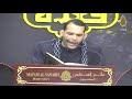البث المباشر | ليلة الثاني من شهر محرم الحرام 1439هـ /2017م - الخطيب الشيخ حسن العالي