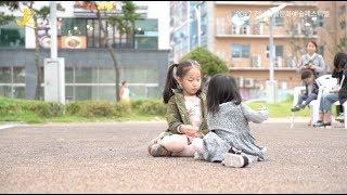 [전남생활문화예술페스티벌] 아이들 모습