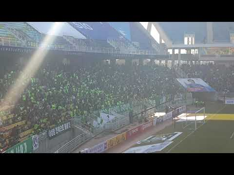 190309 k리그 수원 전북 응원 kleague suwon jeonbuk support - Thời lượng: 3 phút, 3 giây.
