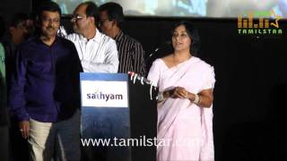 Thunai Mudhalvar Movie Audio Launch Part 3