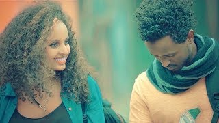 Henok Getachew - Libe Ena Afe | ልቤ እና አፌ - New Ethiopian Music 2018 (Official Video)