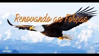 18/06/2017 - CULTO MANHÃ - PR. LUCIANO SUBIRÁ