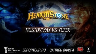 Rostovmax vs Yufex, game 1