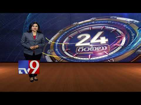 24 Hours 24 News || Top Trending Worldwide News || 10-11-2017 - TV9