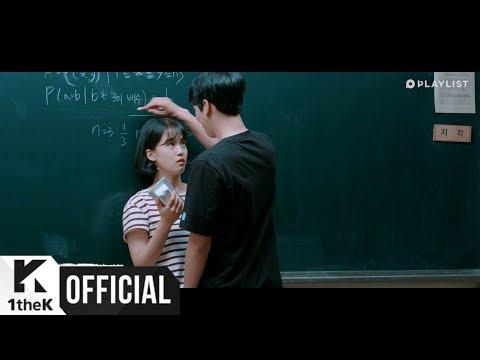 [MV] DAY6(데이식스) _ Chocolate (Want More 19(하지 말라면 더 하고 19) OST Part.1)