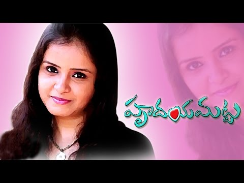 Hrudaya Matta || Telugu Comedy Short Film || By Vaali