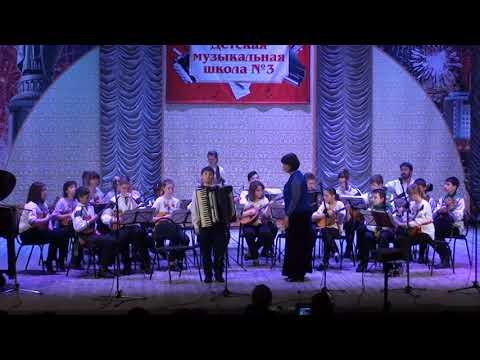 Отчетный концерт ДМШ 3 Г. Белгорода. 15.03.18