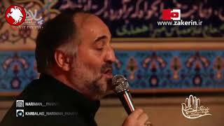 Neriman Panahi - Huseyn diye diye saraldı Zeyneb'in.. | Azerice Sinezen 2017