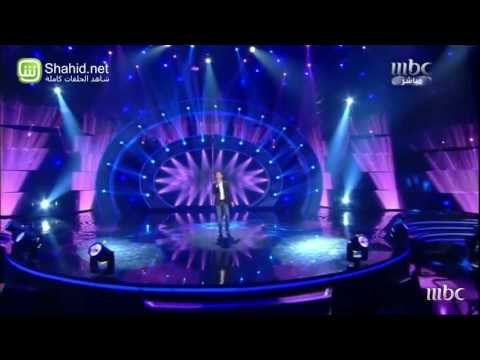 "محمد عساف يغني ""I Want It That Way "" على مسرح ""Arab Idol"""