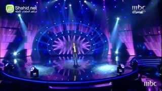 Arab Idol - I Want It That Way -النتائج - محمد عساف