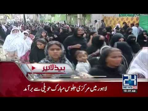 News Headlines 10:00 AM 17 June 2017