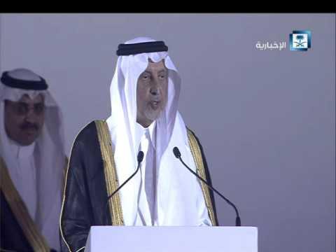 #فيديو :: #خالد_الفيصل : #سعود_الأوطان هدوءه مهاب.. وصمته خطاب .. ولحظه شهاب