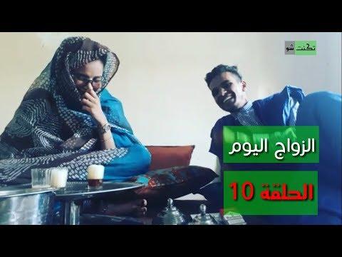 شروط الزوج المثالي عند عائلة الفتاة الموريتانية – فيديو