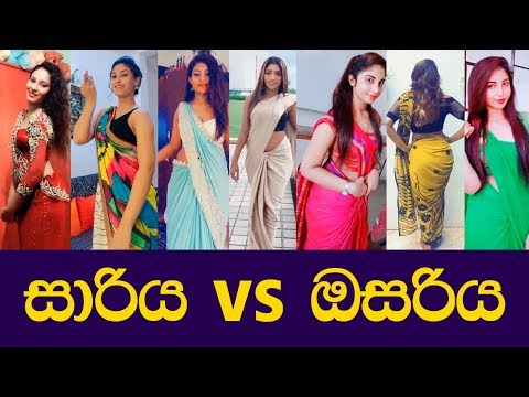 Videos musicales - සාරිය vs ඔසරිය   Sri Lankan Girls TikTok Musical.ly Videos
