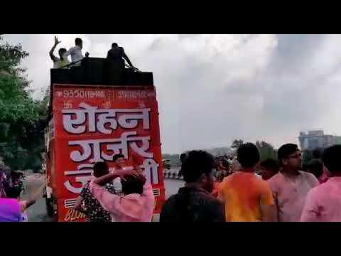 Video Dj Rohan gujjar jawli vs dj vinod gujjar mathurapur gr noida winner Rohan gujjar jawli 💪✌ download in MP3, 3GP, MP4, WEBM, AVI, FLV January 2017