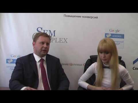 Новые технологии интернет-маркетинга (видео)