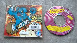 アニパンク (Anipunk) Japanese Animation Anthology