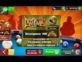 تهكير المال في لعبة 8ball pool للاندرويد 2016 حقيقي جرب بنفسك how to hack money 8ball pool android