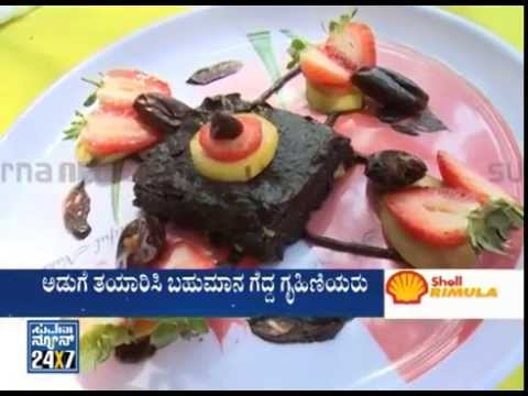 Bangalore food festival 2014 | Dont miss the festival