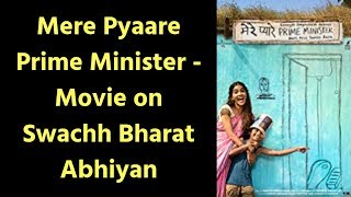 Mere Pyaare Prime Minister Movie by Rakeysh Omprakash Mehra on Swachh Bharat Abhiyan