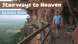 Bueng Kan Thailand  city photos gallery : Bueng Kan Province and it's 'Stairways to Heaven' - Wat Phu Tok
