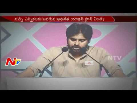 Jana Sena Party : Pawan Kalyan Strategy of Action Plan For 2019 Elections